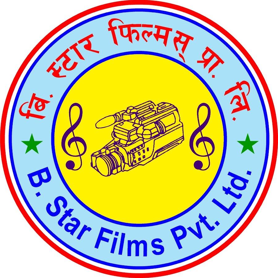 B. Star Films