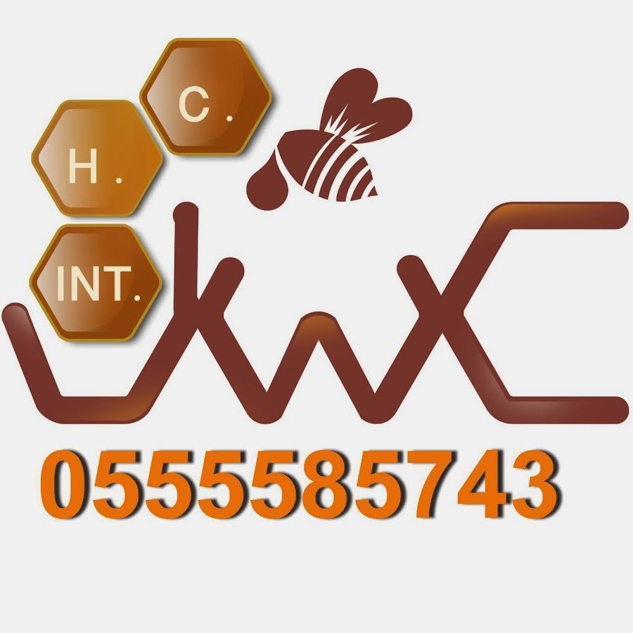 Alrajhi4Honey Honey