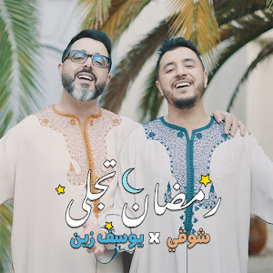AhmedChawki2101 YouTube channel image