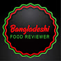 Bangladeshi Food Reviewer