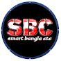 Smart Bangla ctc