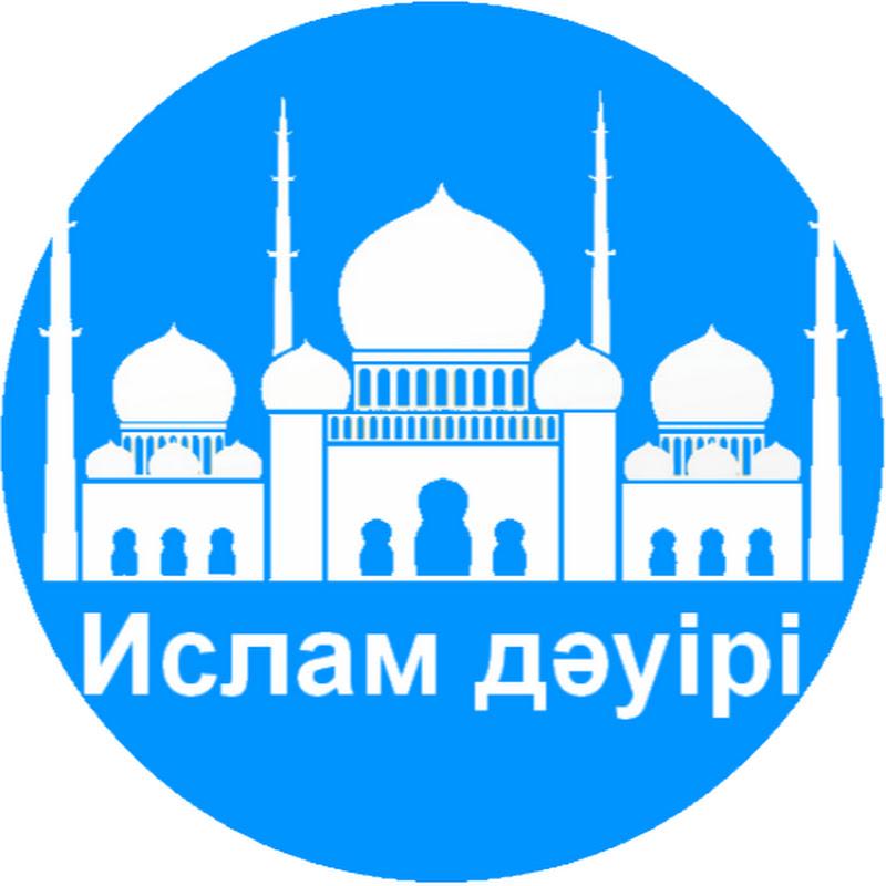 Ислам дəуірі статистика канала
