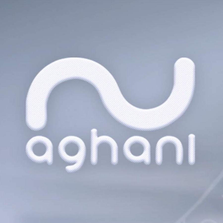 Aghani Aghani أغاني أغاني Youtube