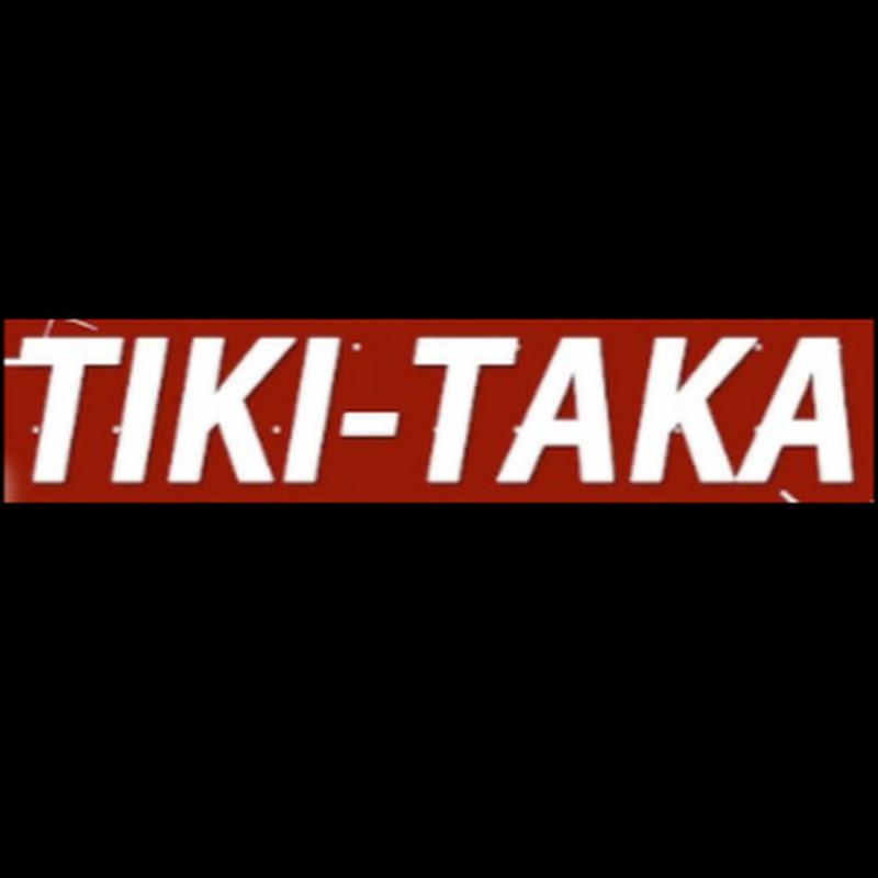 티키타카TIKI-TAKA