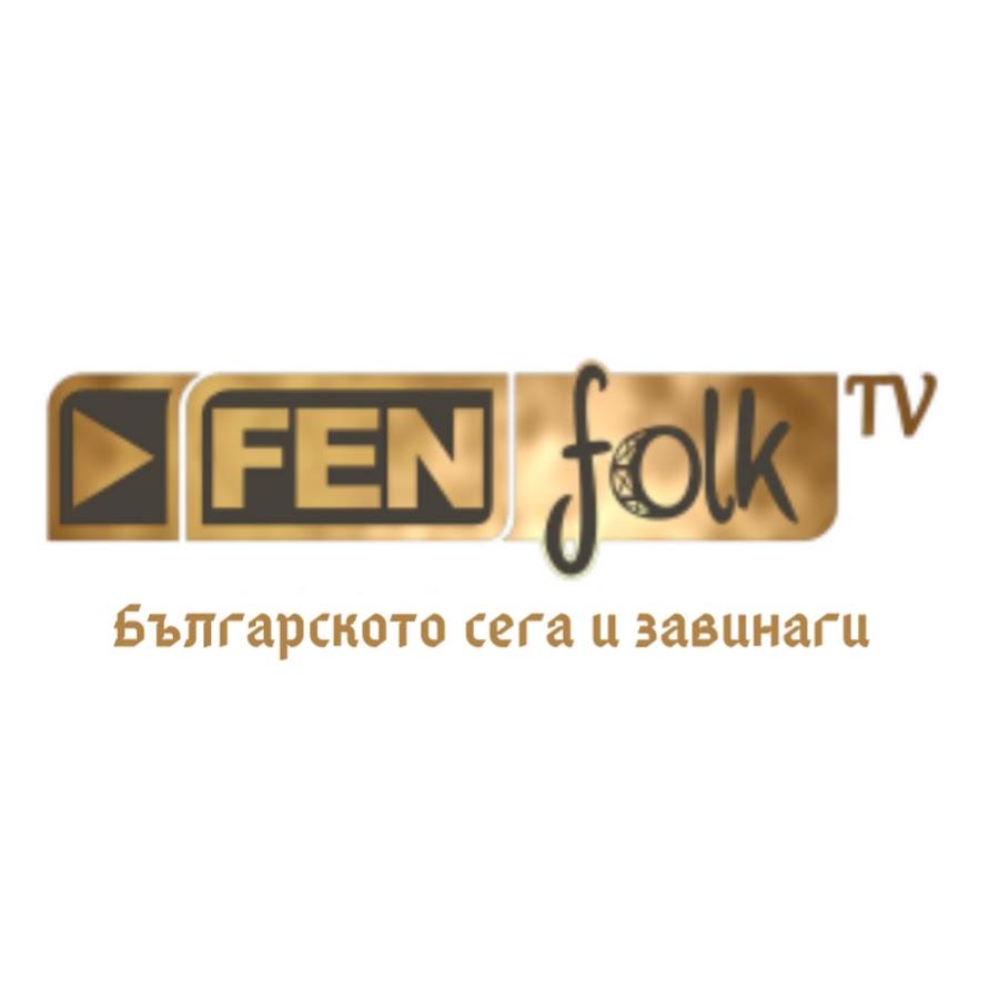Fen Folk TV
