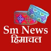 Sm News Himachal Tv net worth