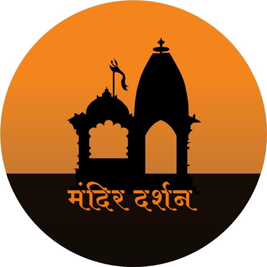 Mandir Darshan