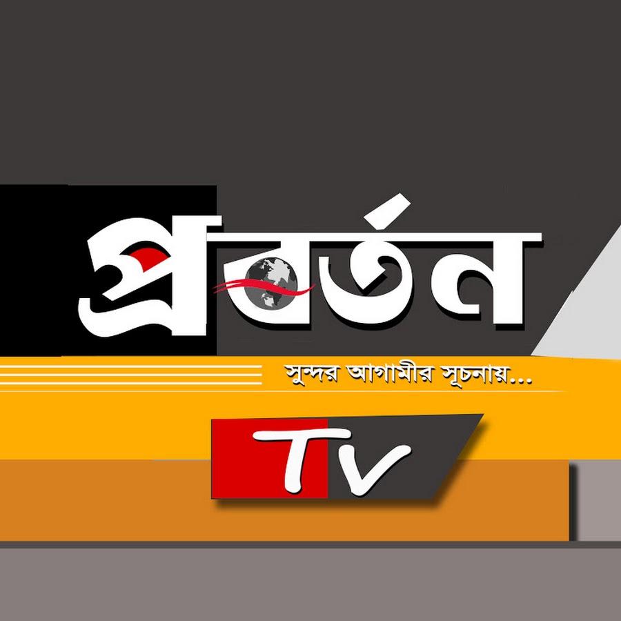 Black Tv HD