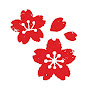 akazakura ch. 赤桜
