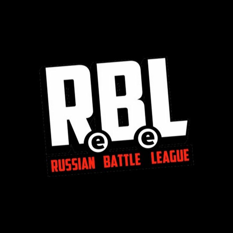 RBL [Russian Battle League]