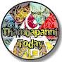 Thambapanni Today