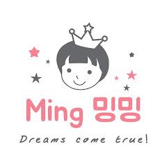 Ming_밍밍