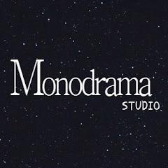 모노드라마 스튜디오 / Monodrama STUDIO