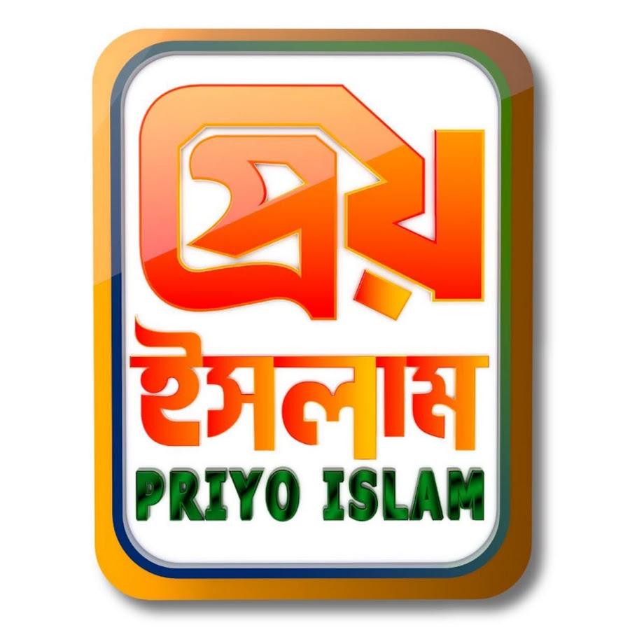 Priyo Islam