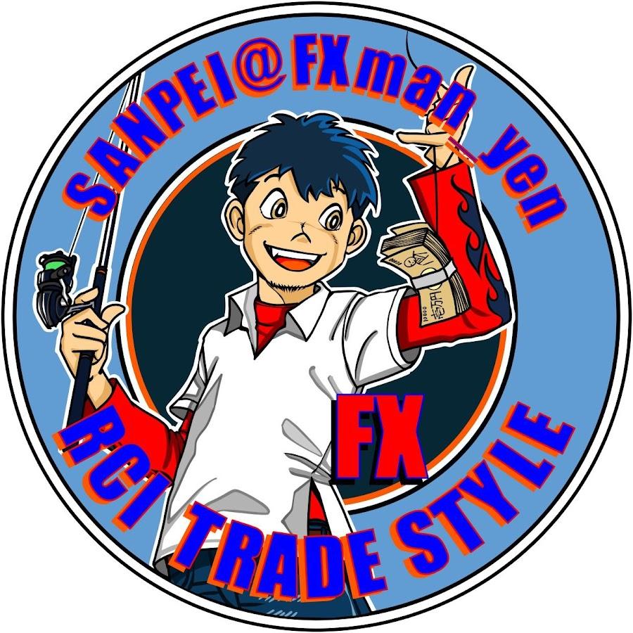 Fx 三平