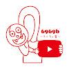 6969b〜ろくろっ首〜のエンタメLabo