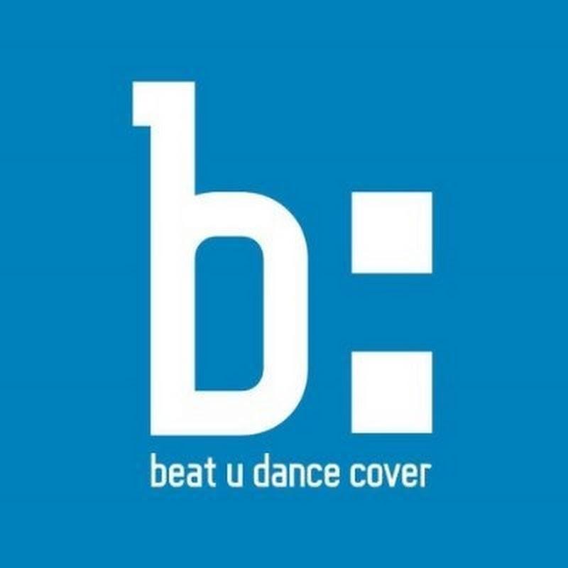 Logo for B2 Dance Group