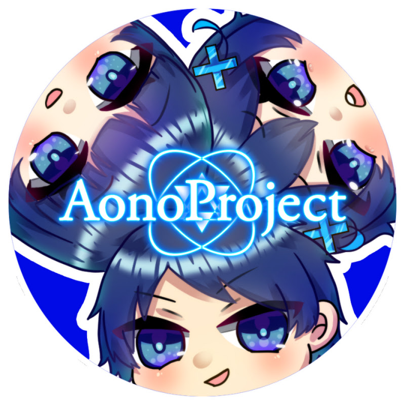 Aono Project Channel