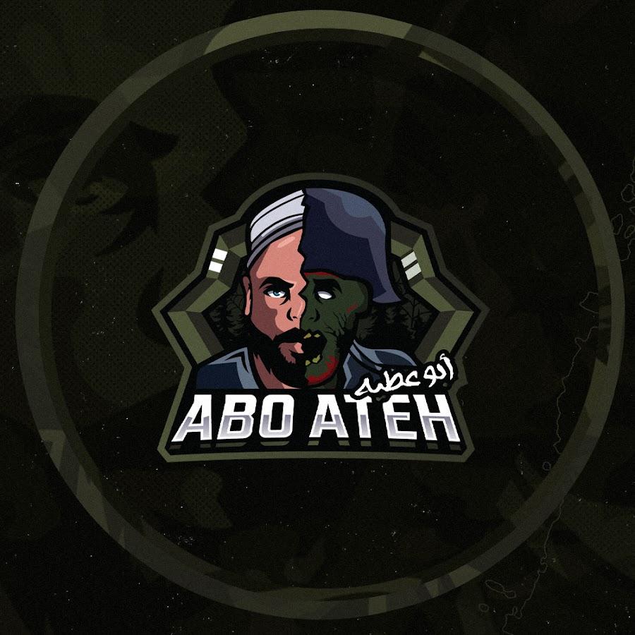 أبو عطية Abu Ateh l