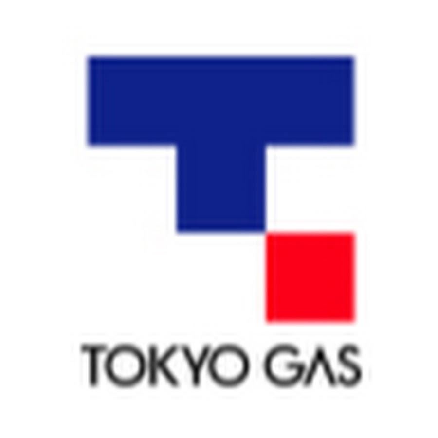 ガス 東京