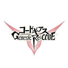 コードギアスGenesic Re;CODE公式チャンネル