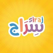 SIRAJ | سراج net worth