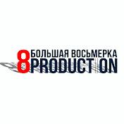 B8 PRODUCTION net worth