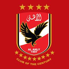 Al Ahly SC - النادي الأهلي