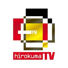 hirokuma TV