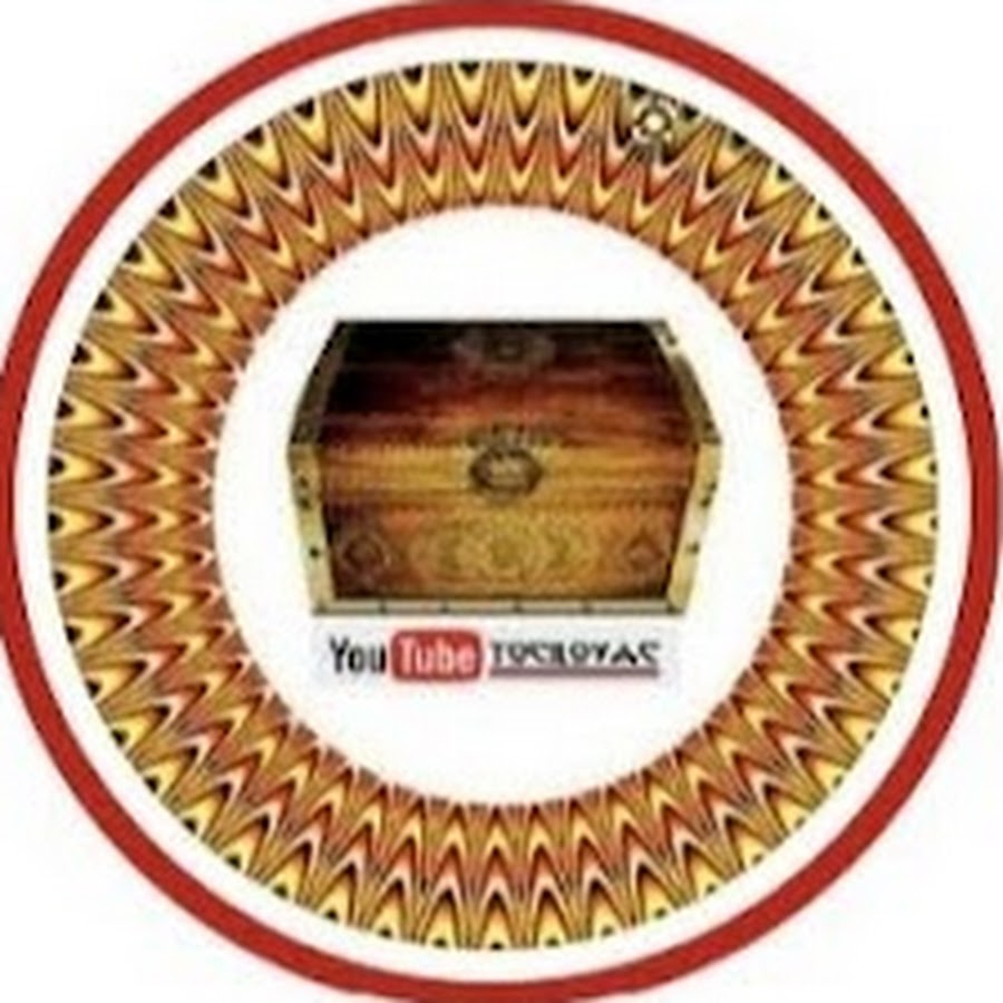 YouTube TOCILOVAC