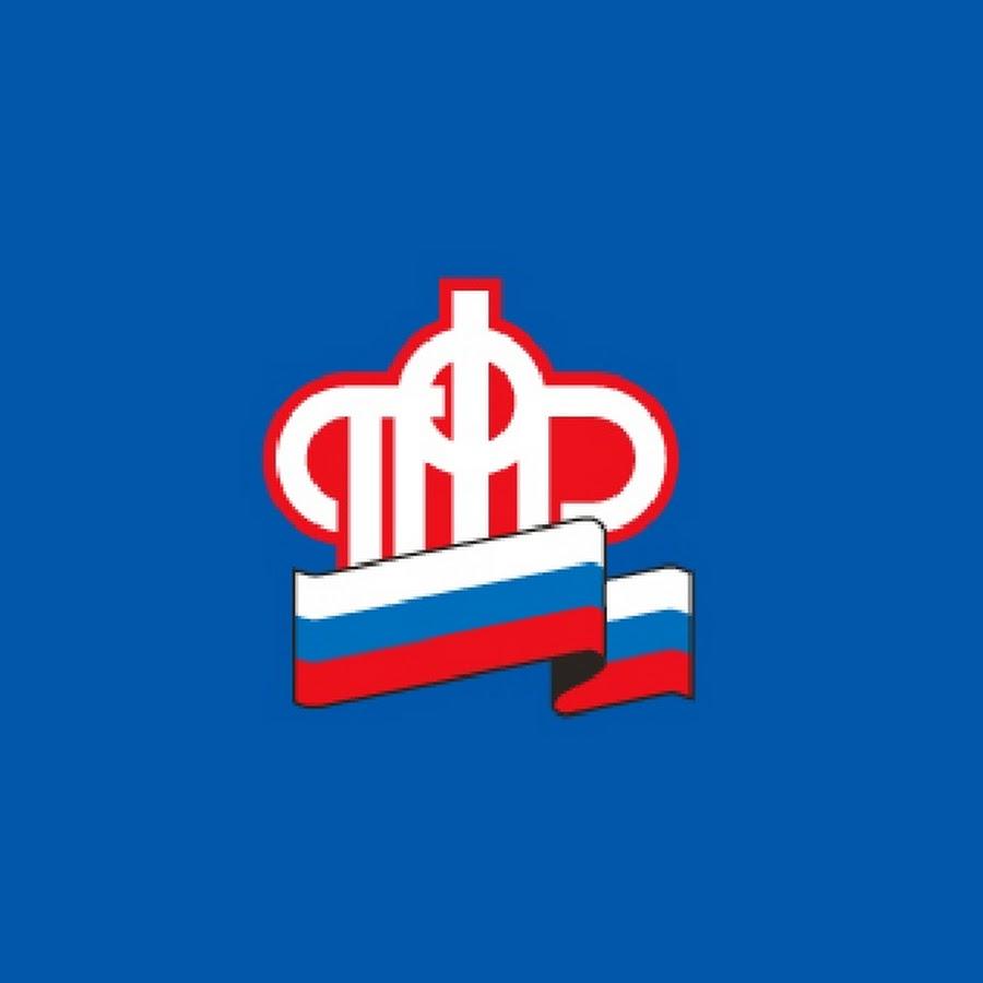 Поручение Президента РФ - на территории Саратовской области начались единовременные выплаты на детей-школьников