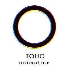 TOHO animation チャンネル