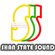 Shan State Sound သႅင် net worth