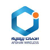 Afghan Wireless net worth