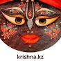 Krishna KZ