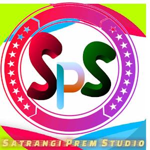 Satrangi Prem studio