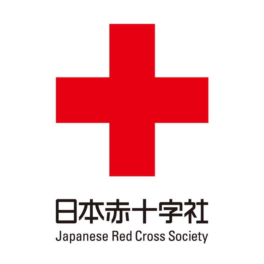 JapaneseRedCrossPR
