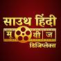 साउथ हिंदी मूवीज डिजिप्लेक्स