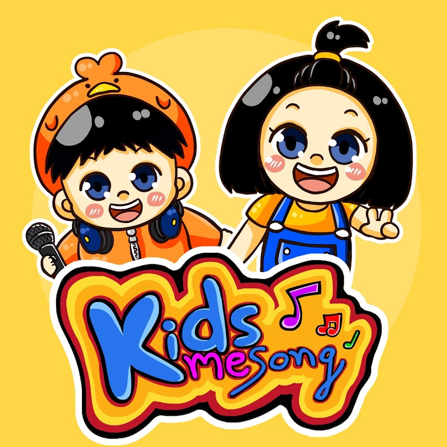 KidsMeSong [เพลงเด็ก
