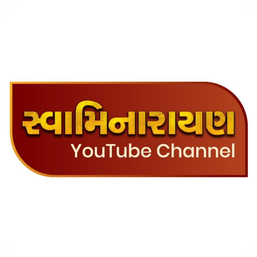 Swaminarayan Channel