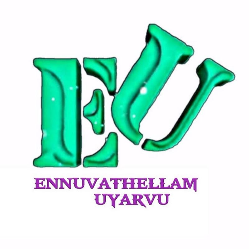 ENNUVATHELLAM UYARVU
