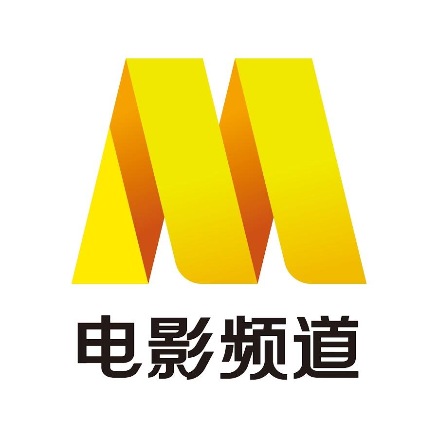 CCTV6 中国电影频道 CHINA