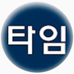 속보방송TV