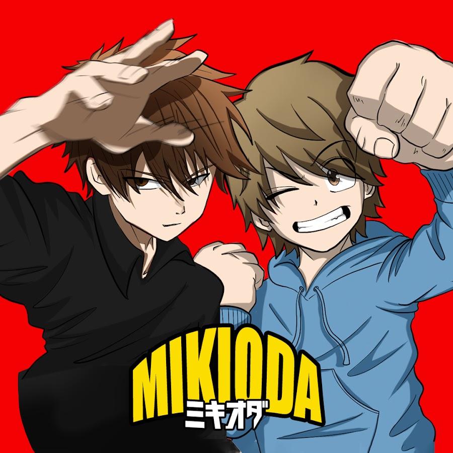 みきおだ【MIKIODA】 - YouTube