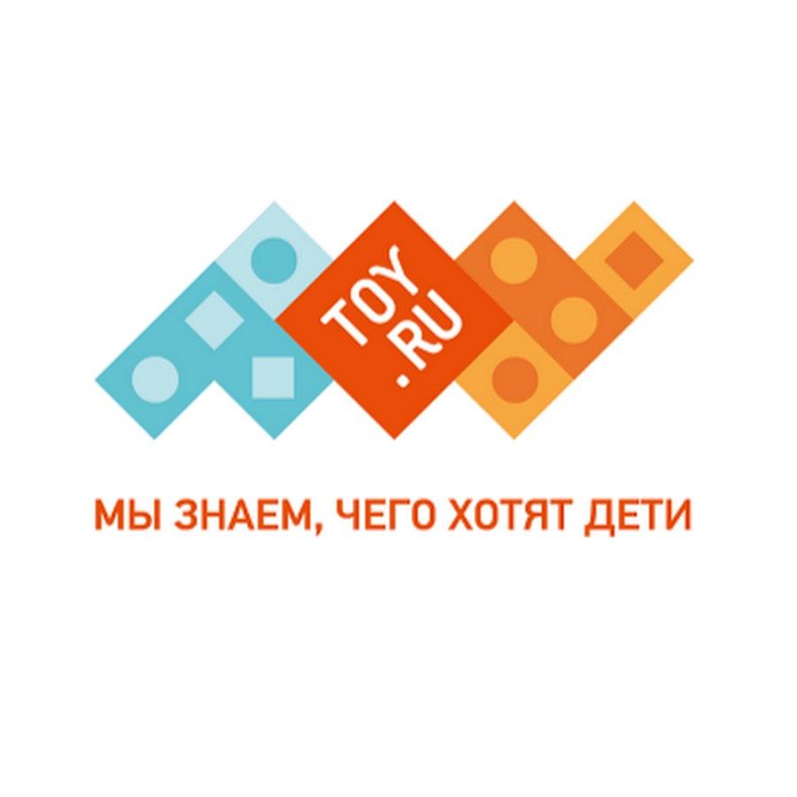 Toy Ru Интернет Магазин Детских Игрушек Екатеринбург