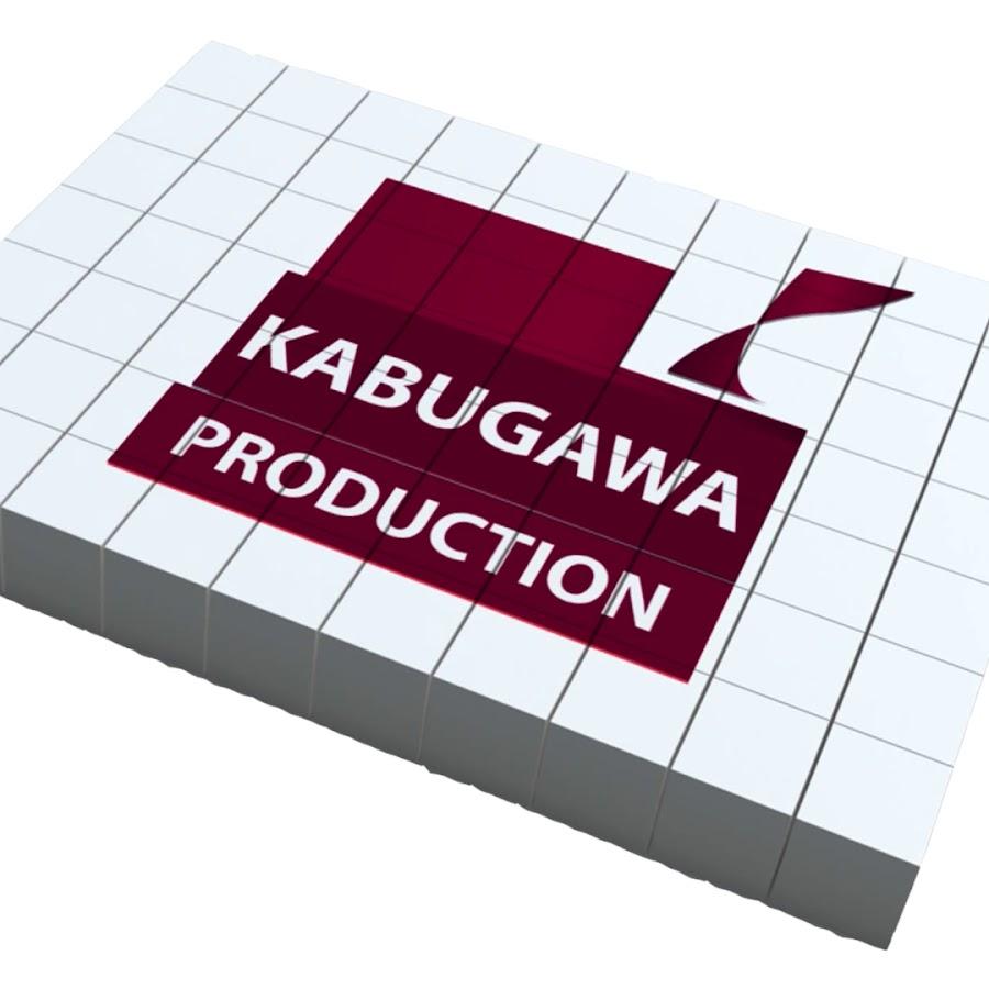 Kabugawa Production