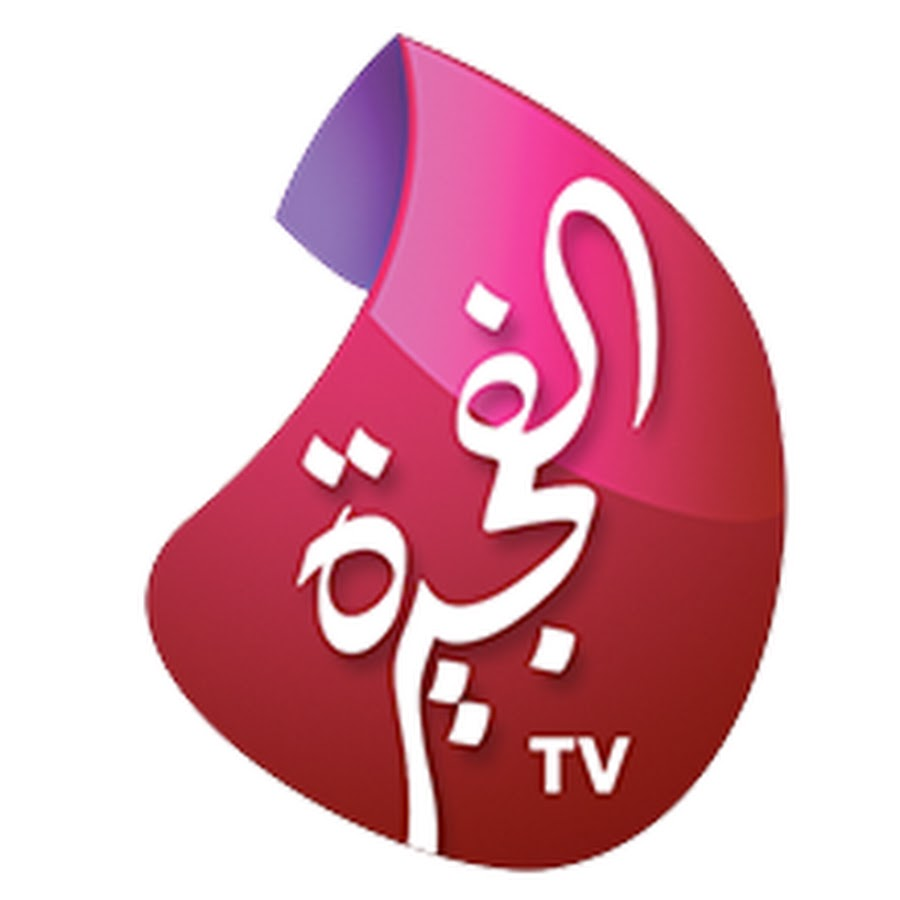 Fujairah TV - تلفزيون
