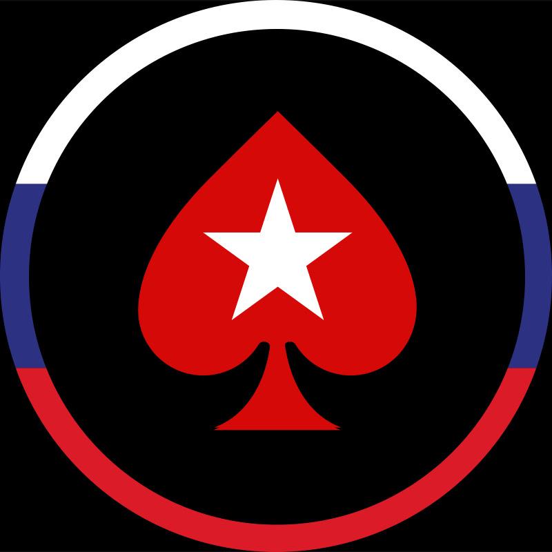Покер старс видео на русском онлайн тв онлайн покер