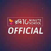 10 Minute School net worth