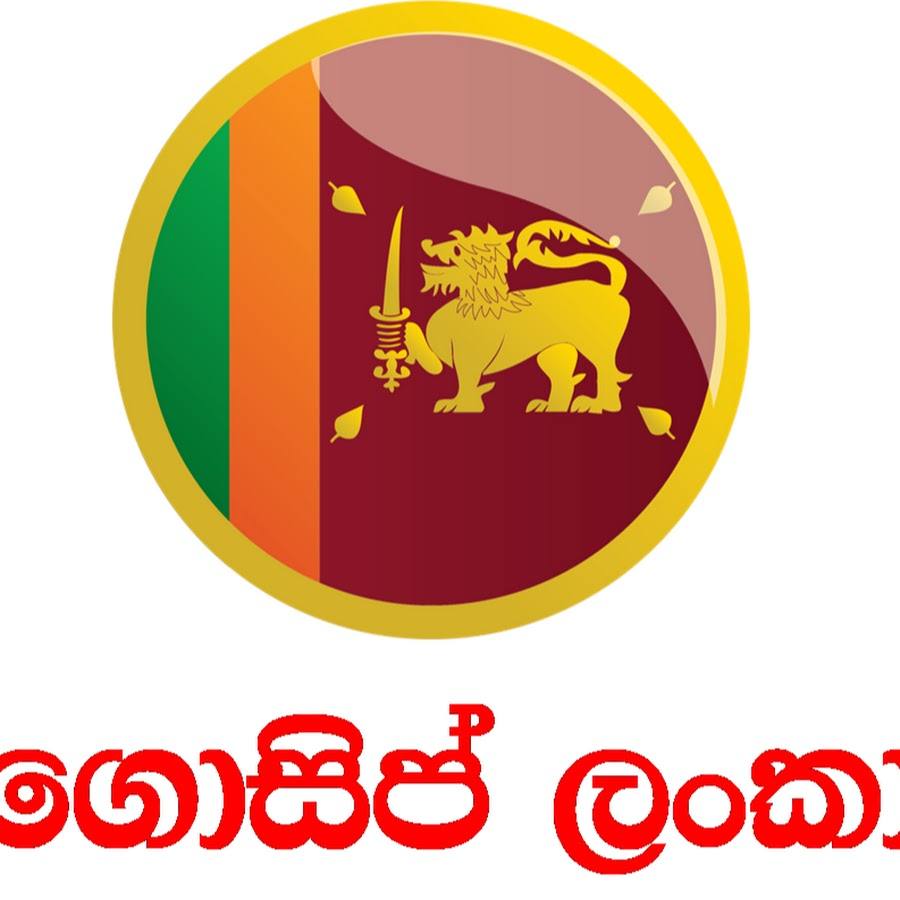 Gossip Lanka